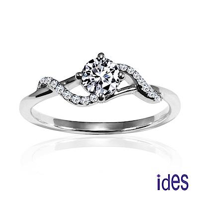 (無卡分期12期) ides愛蒂思 精選設計款30分F/VS2八心八箭車工鑽石戒指