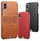 iStyle iPhoneX/XS 幾何牛皮手機殼