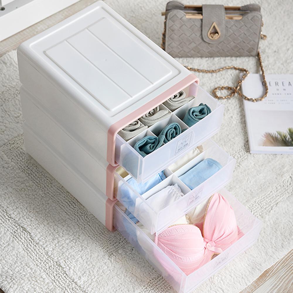 木暉 日式無印風隔板可調抽屜式收納盒(3入)