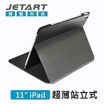 JETART 11吋 iPad Pro超薄立式保護套 SAM300
