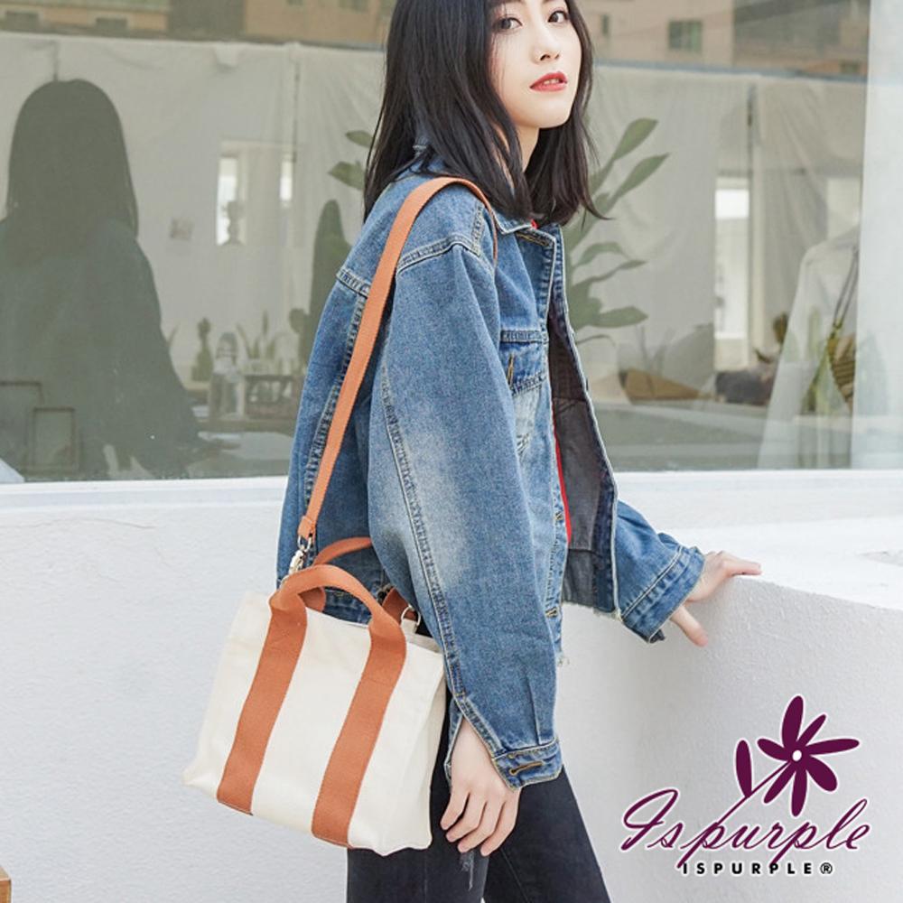 iSPurple 學院色系 加厚帆布肩背側背手提方包 橘棕