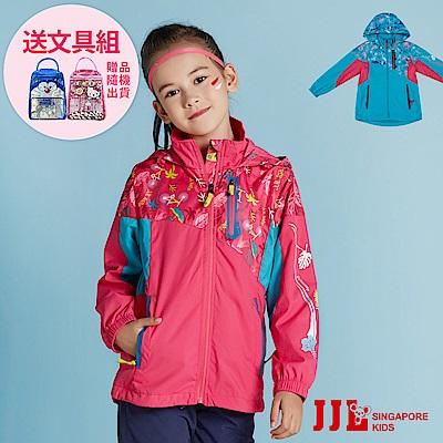 JJLKIDS 英式街頭拼接透氣防風外套(2色)