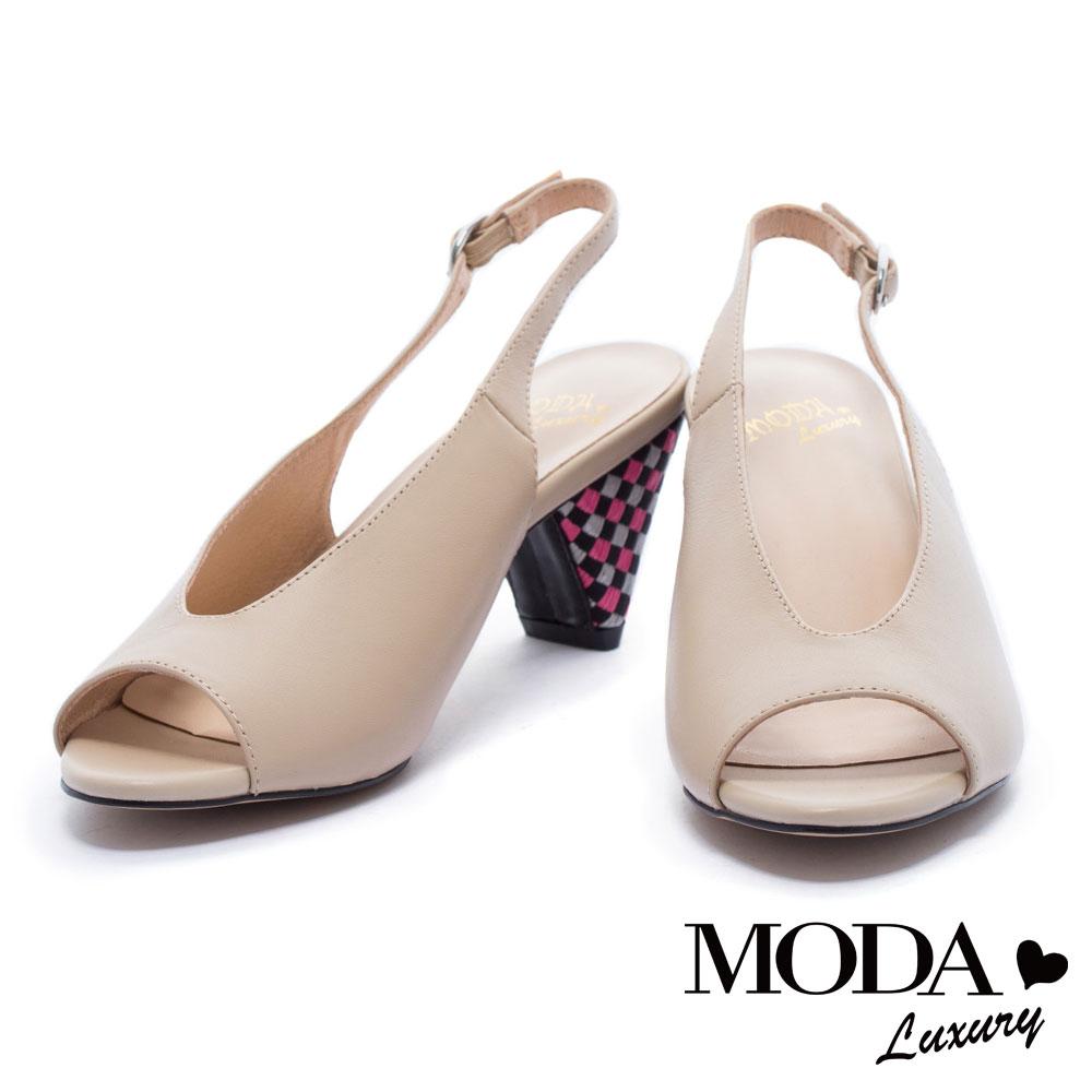 高跟鞋 MODA Luxury 摩登優雅格紋編織造型牛皮魚口高跟鞋-米