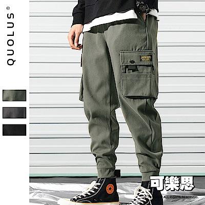 可樂思 側邊大口袋 男生 傘兵工裝褲 縮口褲 休閒長褲 工作褲 男