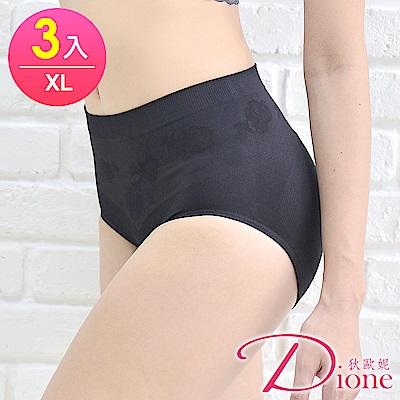 Dione 狄歐妮 加大包臀內褲-3D超彈中高腰(XL-Q加大-3件)