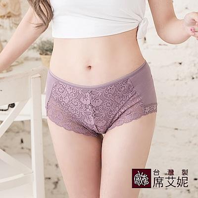 席艾妮SHIANEY 台灣製造(5件組)莫代爾纖維 中腰蕾絲綴邊內褲