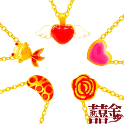 囍金 彩色繽紛 999千足金鎖骨項鍊(12選1)