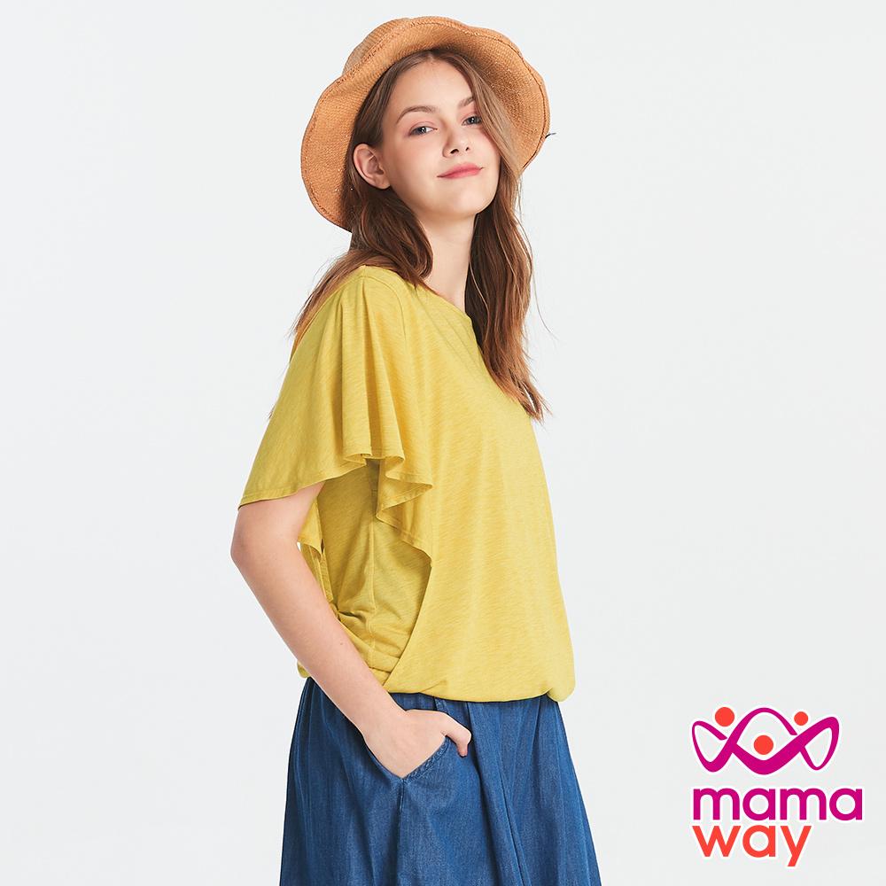Mamaway 荷葉罩衫假兩件孕哺上衣(共兩色)