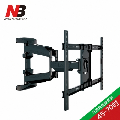 NB 45-70吋手臂式液晶電視壁掛架NB767-L600