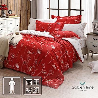 GOLDEN TIME-好日子-200織紗精梳棉-兩用被床包組(單人)