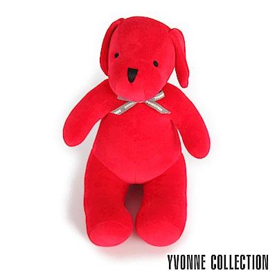 Yvonne Collection 乖乖坐姿狗抱枕-熱情紅