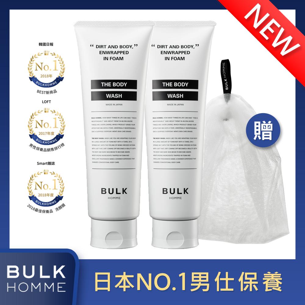 BULK HOMME 本客男士沐浴霜 沐浴乳250g x2 贈起泡網
