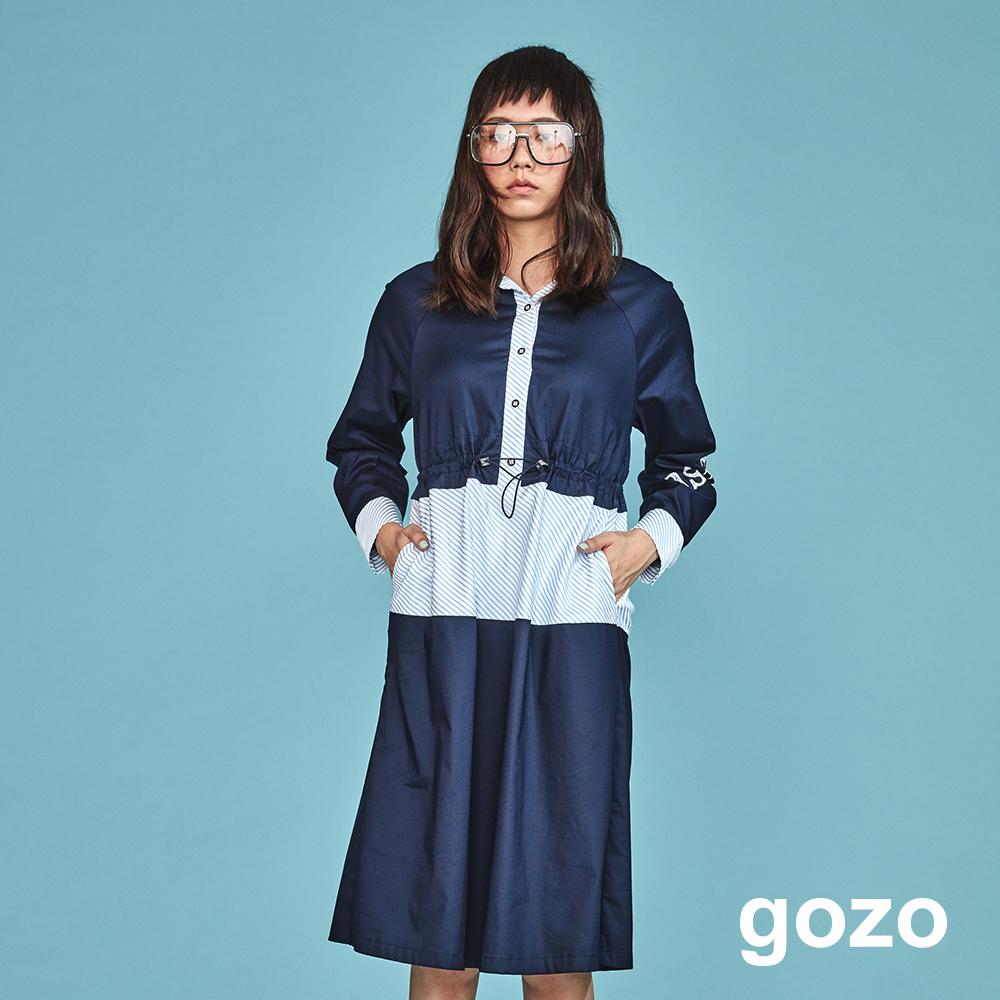 gozo筆觸字母素面長版拼接洋裝(深藍)