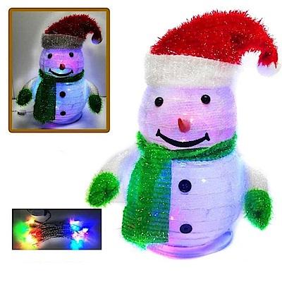 摩達客 聖誕燈籠式彈簧折疊42CM小雪人 (LED20燈雙閃插電式燈串)