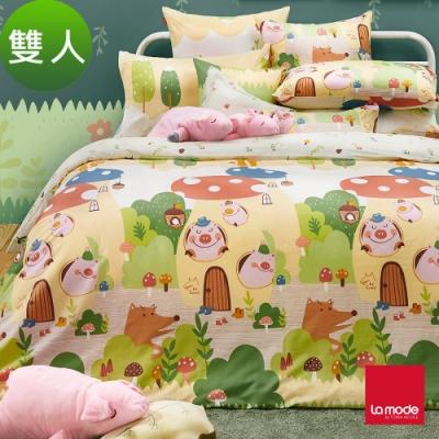 La mode寢飾 小豬三兄弟環保印染100%精梳棉兩用被床包組(雙人)