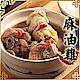 食吧嚴選精燉暖心麻油雞湯-10包組-適合1人份-4