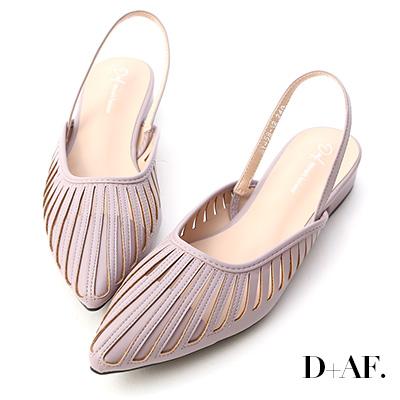D+AF 人見人愛.花形鏤空尖頭後空鞋*紫