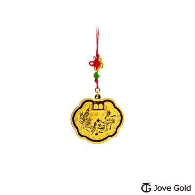 Jove Gold 漾金飾 長命富貴黃金鎖片-0.5錢