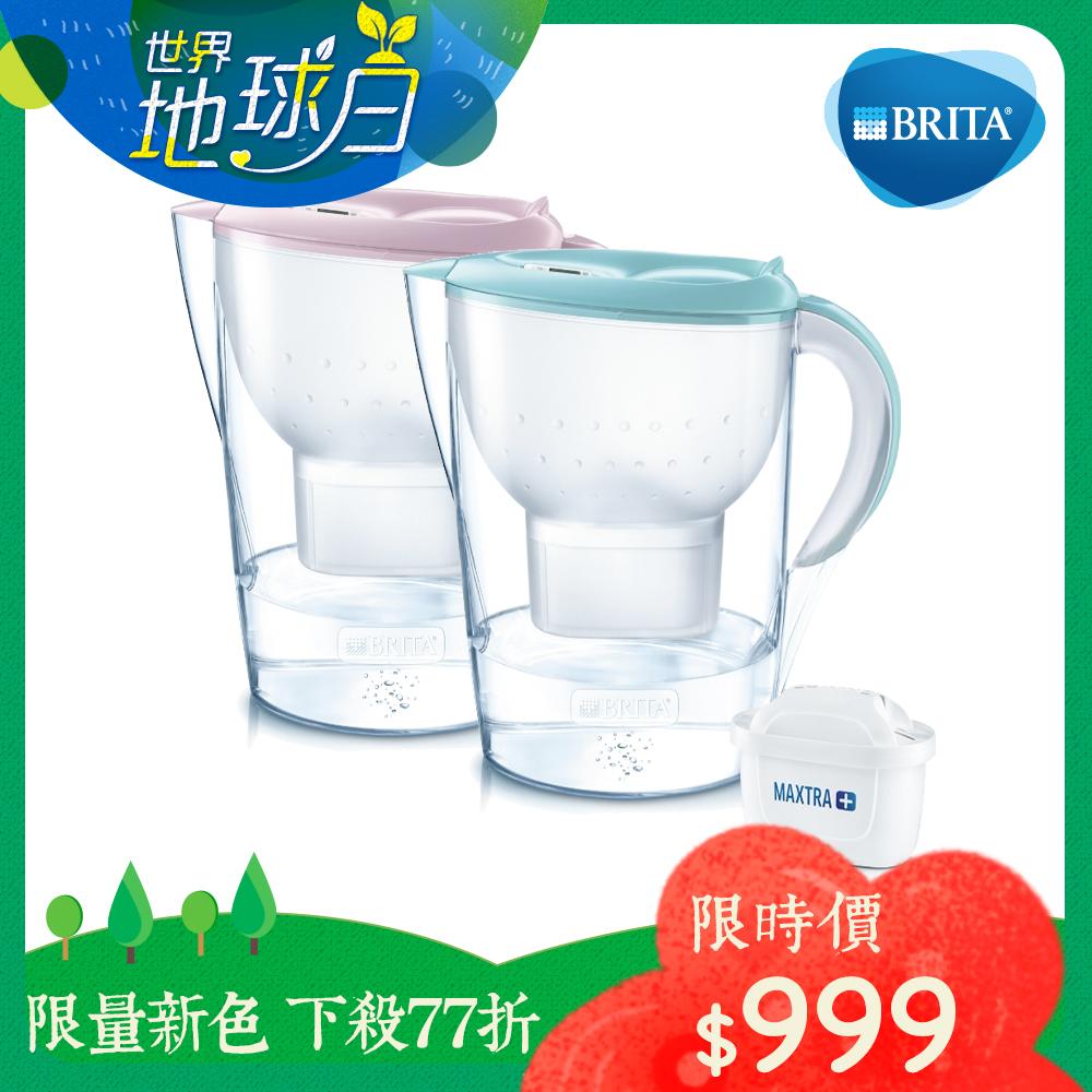 [限量新色] 德國BRITA Marella 3.5L馬利拉濾水壺(內含1入濾芯)