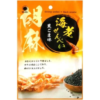 Sugi Seika 海老蝦仙貝-黑芝麻風味(38g)