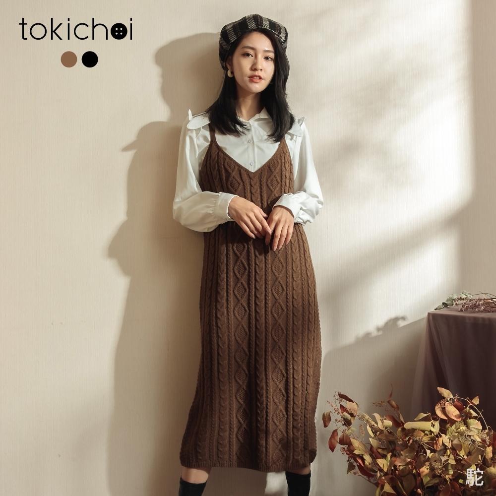 東京著衣 甜心舞曲羅紋編織設計吊帶裙(共二色)
