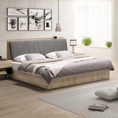 Boden-柏頓6尺工業風雙人加大床組(附插座床頭箱+二抽收納床底)(不含床墊)