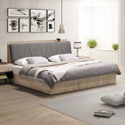 Boden-柏頓6尺工業風雙人加大床組(附插座床頭箱+四抽收納床底)(不含床墊)