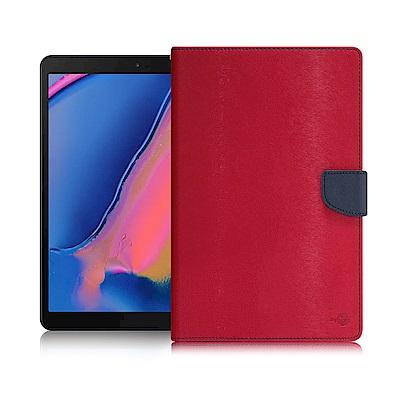 MyStyle 三星 Galaxy Tab A P200 8吋 2019 甜蜜雙搭皮套