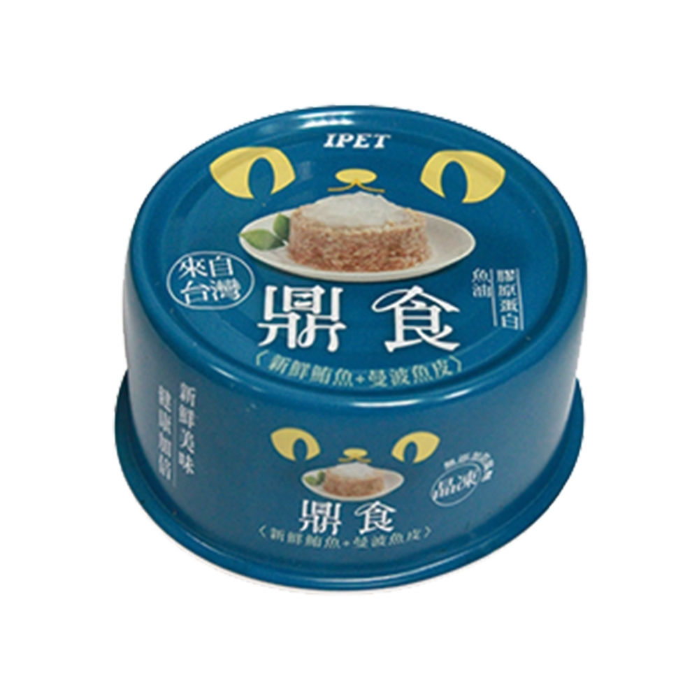 IPET 艾沛特 鼎食 鮪魚 貓罐頭 85g 48罐