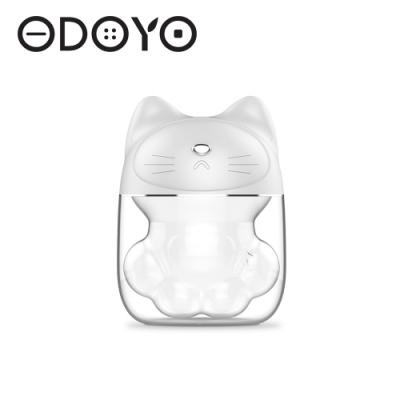 ODOYO 萌貓三合一噴霧加濕器