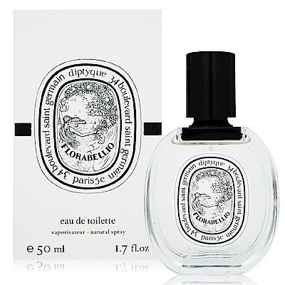 diptyque 弗羅拉淡香水50ml(法國進口)