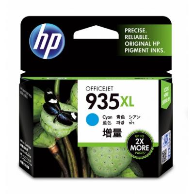 HP C2P24AA 原廠藍色高容量墨水匣 NO:935XL
