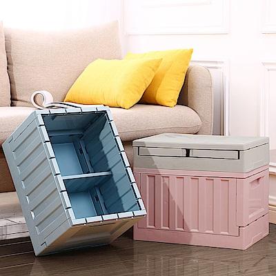 【Mr.box】北歐風貨櫃收納箱/收納櫃/組合椅(中款)(多款可選)