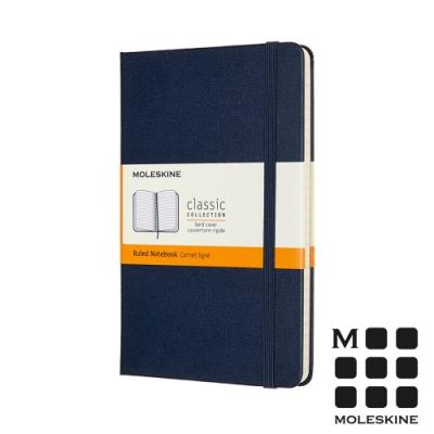 MOLESKINE 經典硬殼筆記本(M型)-橫線藍