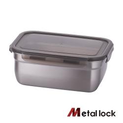 韓國Metal lock方形不鏽鋼保鮮盒2000ml-深型.露營野餐不銹鋼環保收納大容量