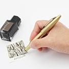 客製化刻字-ARTEX 開心黃銅鋼筆短鋼