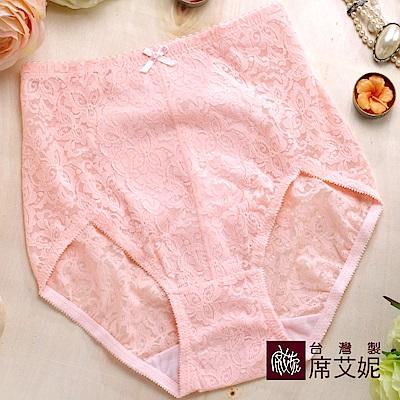 席艾妮SHIANEY 台灣製造(3件組)女性高腰平腹三角束褲 花卉圖騰款