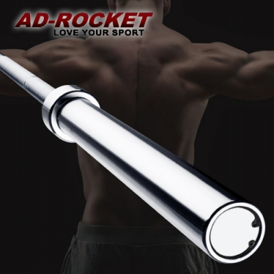 AD-ROCKET  PRO-Plus 奧林匹克長槓 加強版