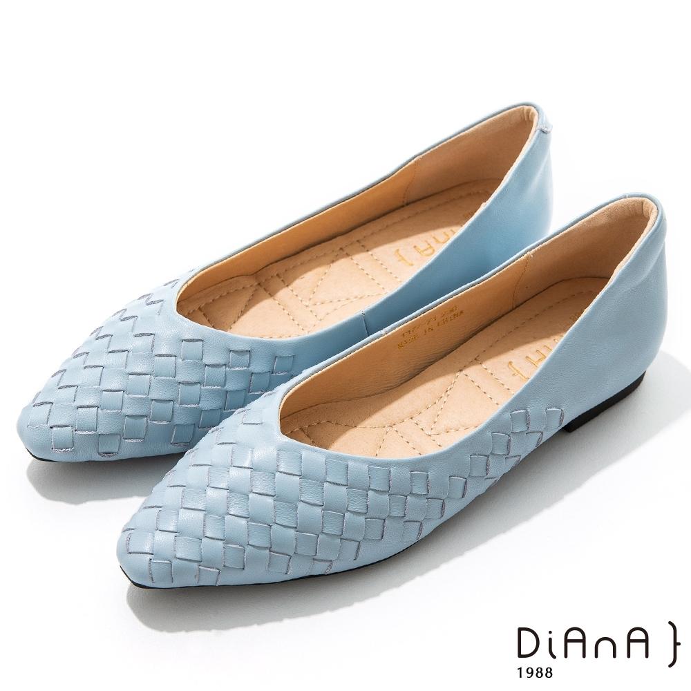 DIANA 1.7公分 莫蘭迪色調水染羊皮編織鞋面方尖頭跟鞋-細膩淑女 –冰糖藍