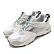 Puma 休閒鞋 LQD Cell Extol 運動 男鞋 經典款 聯名 舒適 避震 球鞋 穿搭 白 米白 37355201 product thumbnail 1