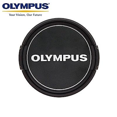 奧林巴斯原廠Olympus鏡頭蓋52mm鏡頭蓋LC-52C(平捏快扣)52mm鏡頭保護蓋lens cap