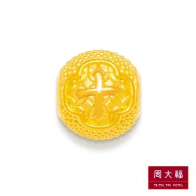 周大福 故宮百寶閣系列 十全十美黃金路路通串飾/串珠(完美)