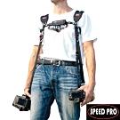 SPEED PRO Platinum DUO 雙肩背帶(SPP-DUO)