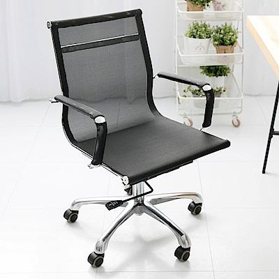 【日居良品】特級全網高透氣低背主管辦公椅洽談椅(金屬耐重椅腳)