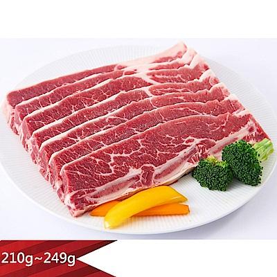 任-【美福】加拿大帶骨牛小排(210g~249g)(2片/包)
