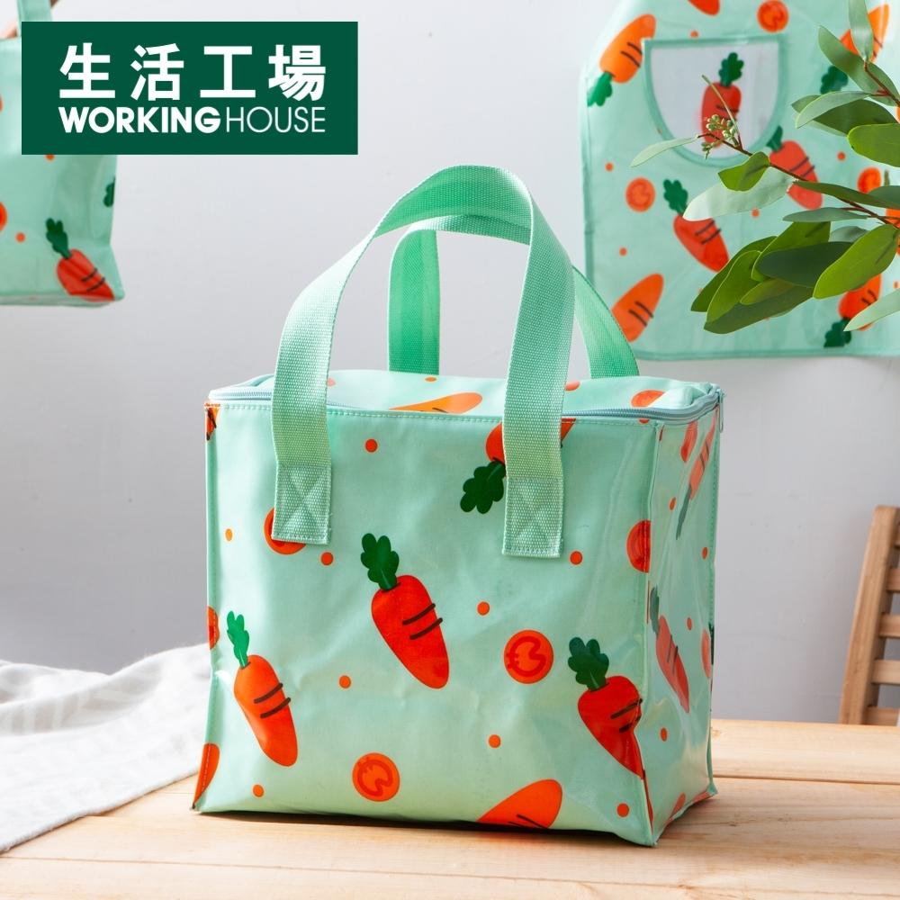 【專屬優惠↘5折起-生活工場】胡蘿蔔樂園保溫餐袋
