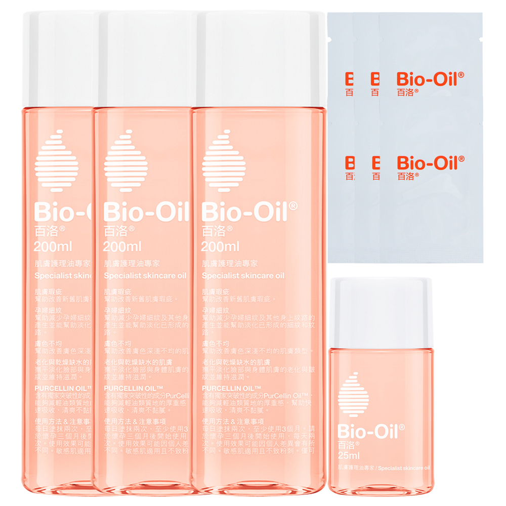 Bio-Oil百洛 護膚油200ml(三入限量組)
