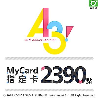 MyCard-A3!繁中版指定卡2390點