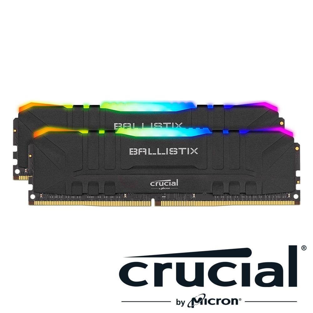 美光 Crucial Ballistix 炫光RGB D4 3200/32G(16G*2)黑 雙通