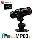 FLYone MP03 SONY/1080P鏡頭 防水運動攝影機/機車行車記錄器- 急速配